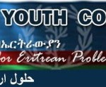 Conference_Youth
