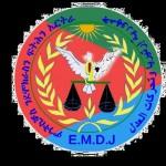 EMDJ_Logo