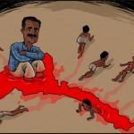 eritrean_praes