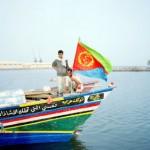 Boatflag