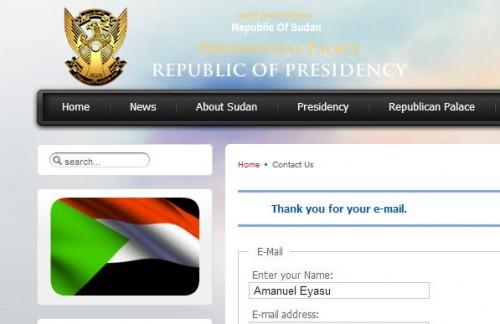 Sudan_presidency