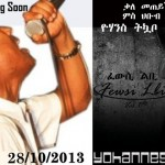 Yohannes_T_Poster