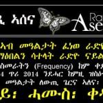 Assenna_Radio_Ad