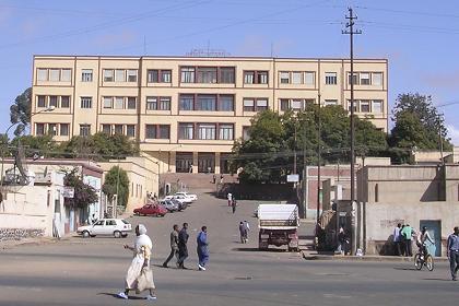 The University of Asmara 1958-1991: A short history of an