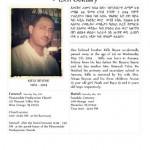 kifle_obituary