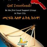 Assenna Media Project