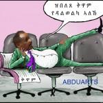 Cartoon_Abdu_1