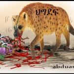 Cartoon_Abdu_Hy