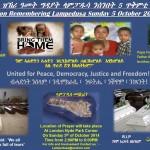 Lampadusa Rememberance 5 October 2014