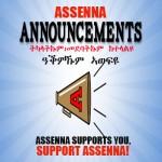 Assenna_ANNOUNCEMENT_400_400
