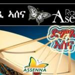 Radio Assenna_17