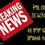 Eritreans_350_1