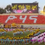 eritrea_at_24_1