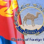 foriegn-affairs-of-eritrea450