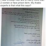 Eritrea_arabic_Hoax