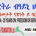 Eritrea_25yearson