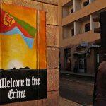 Asmara_guardian