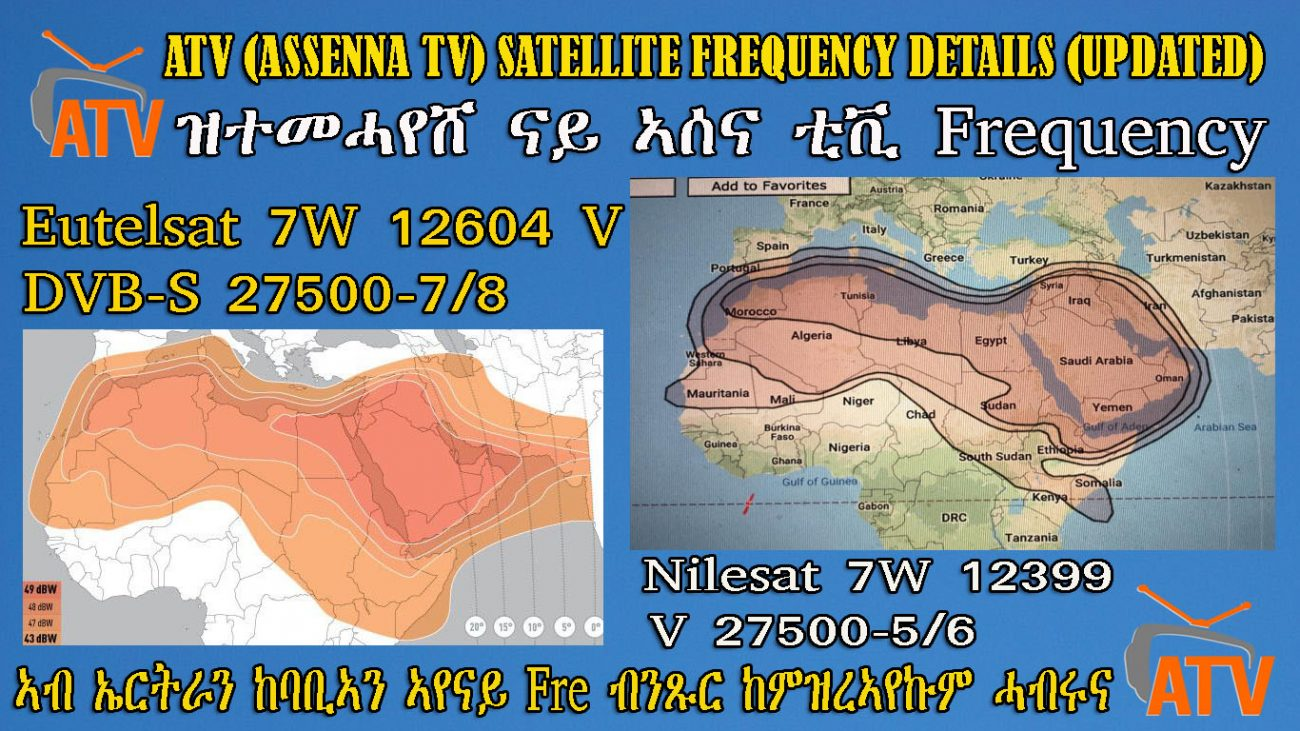 ATV Updated Frequency on Eutelsat and Nilesat – Assenna com